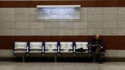 Κλειστοί μέχρι και αύριο Πέμπτη οι σταθμοί του ΜΕΤΡΟ Περιστέρι και