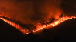 강원도 강릉에 대형 산불이