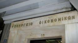 Επιβεβαιώθηκε η σημαντική πρόοδος η οποία έχει καταγραφεί από την ελληνική πλευρά κατά το