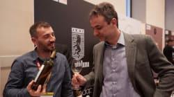 Ο Μητσοτάκης επισκέφθηκε την «Οινόραμα 2017» και υποσχέθηκε κατάργηση του φόρου στο