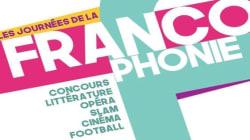 Les journées de la francophonie en Tunisie du 16 mars au 2 avril