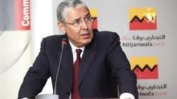 Attijariwafa Bank: Des indicateurs annuels au
