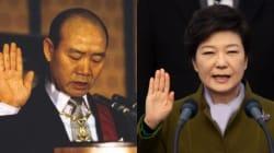 전두환 '씨'와 박근혜 '전 대통령', 장태완과 안현태의