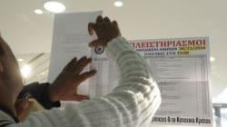 Δεν θα διεξαχθούν πλειστηριασμοί κατοικιών την Τετάρτη με απόφαση των Συμβολαιογραφικών Συλλόγων