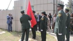 Le drapeau marocain hissé au siège de l'Union