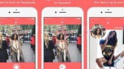 Facezam, το «αδιάκριτο» app που βρίσκει τα προφίλ αγνώστων στο Facebook, εισάγοντας απλά μια