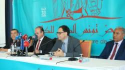 Foire internationale du livre de Tunis : Découvrez ce qui vous attend
