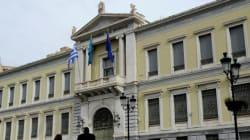 Πηγή Reuters: Να διευθετηθούν τα «κόκκινα δανεία» στοχεύοντας στους «στρατηγικούς