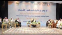 En Arabie Saoudite: Voici où étaient les femmes inexistantes sur cette photo du Conseil des