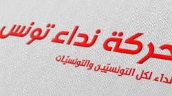 Mongi Harbaoui et Borhene Bsaies laissent entrevoir une rupture entre Nidaa et Ennahdha
