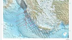 Μονογραφή σύμβασης για έρευνες υδρογονανθράκων στο Ιόνιο μεταξύ Total, Edison και