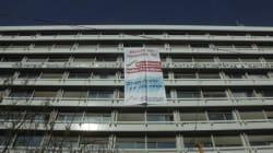 Συγκέντρωση διαμαρτυρίας εφοριακών έξω από το υπουργείο