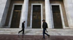 Η ΕΚΤ «δίνει γραμμή» στις τράπεζες για την αντιμετώπιση των «κόκκινων»