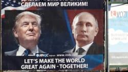 FBI가 확인했다. 푸틴이 트럼프를 도우려