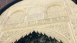 À la découverte de la médersa Bou Inania de Meknès