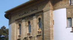 Bank Al-Maghrib plus optimiste pour