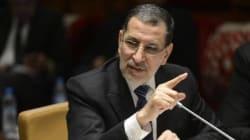 Jerada: Pour apaiser les tensions, Saad-Eddine El Othmani El Othmani annonce une série de