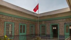 Bab Menara: Ce lycée à l'architecture ancienne est un endroit surprenant à l'avenir
