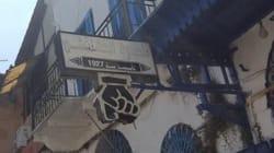 Pain Hchaïchi, sur les traces d'une boulangerie spéciale à Bab