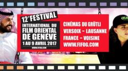 Cinq films algériens en compétition du 12e Festival international du film oriental de