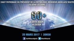 L'Algérie a participé à l'événement mondial
