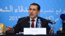 Lettre à Saad Eddine El