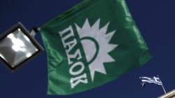 Προς διαγραφή από το ΠΑΣΟΚ ο Χουσεΐν Μεχμέτ Ουστά λόγω φωτογραφίας με το σήμα των «Γκρίζων