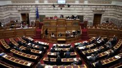 Εξορθολογισμό και μείωση προνομίων της μελών του κοινοβουλίου ζητούν 11 βουλευτές του