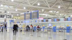 «Σπατόσημο» για όλα τα αεροδρόμια και για παιδιά άνω των 2