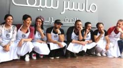 À la rencontre des personnalités qui participeront ce Ramadan à MasterChef Celebrity