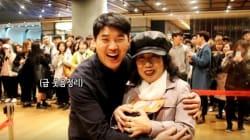 '인스타 스타' 박막례 할머니가 권혁수를