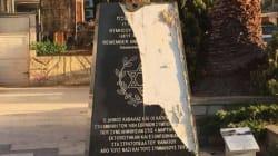 Στόχος βανδάλων έγινε το μνημείο των Εβραίων στην