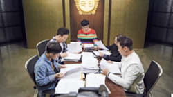 한국당 '무한도전' 방송금지 가처분신청 기각된