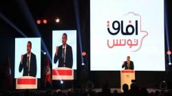Yassine Brahim: La Tunisie
