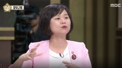 '무한도전' 국민의원 특집은 '더 나은 대한민국'을