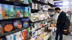 En Tunisie, plus on est riche, plus on lit de livres, selon le dernier sondage d'Emerohd