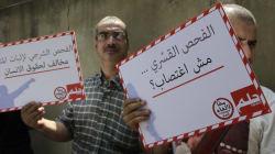 Homosexualité- L'Ordre des médecins tunisiens condamne le test anal. Est-ce