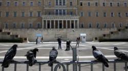 Πόσοι άνθρωποι θα ζουν στην Ελλάδα το