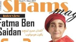 Voici Shams Mag, le premier magazine qui traite de l'homosexualité en