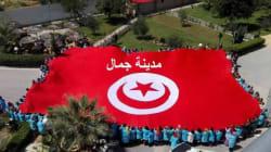 Ce drapeau national géant est 100% tunisien: Un clin d'oeil à celui du belvédère!