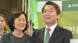 안철수 부인의 '채용 특혜' 의혹을 검증해