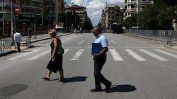 Süddeutsche Zeitung: Θύματα της διαμάχης Σόιμπλε και ΔΝΤ για τα πλεονάσματα οι πολίτες στην