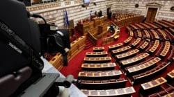 Την Μεγάλη Τρίτη η ψήφιση του νομοσχεδίου για τους δασικούς
