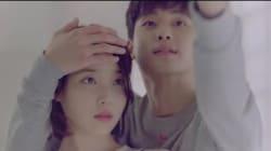아이유가 김수현과 찍은 뮤직비디오 티저를