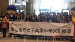 대만·홍콩의 '수학여행' 방한이 2배로