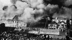 日정부, '조선인 학살' 관련 보고서
