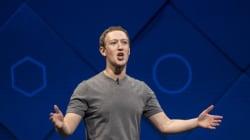 Το Facebook αναπτύσσει τεχνολογία για πληκτρολόγηση μέσω