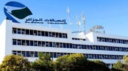 Algérie Télécom: Tayeb Kebbal démis de ses fonctions, nomination d'un nouveau