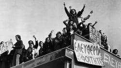 Ο ελληνικός λαός δεν αντιστάθηκε στη Χούντα ενεργά, αλλά δεν την
