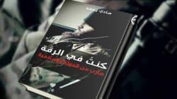 Hédi Yahmed, auteur de